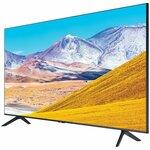 """Samsung 75"""" TU8000 Crystal UHD 4K Smart TV (2020) $1682.85 Delivered @ Samsung EPP"""