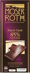 Moser Roth Chocolate Block Varieties 125g $1.99 (Was $2.99) @ ALDI
