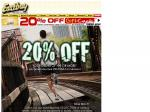 Eastbay 20% off Orders of $99+ (Ex Shipping/Taxes)