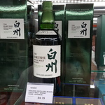 [NSW] Hakushu Single Malt Whiskey 700ml $84.79 @ Costco Auburn (Membership Required)