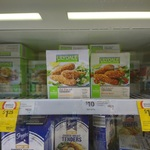 [VIC] Lilydale Chicken Tenders Mexican Spiced and Herb Ciabatta Schnitzels $1.25 (Was $5, Normally $10) @ Coles Altona Gate