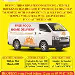 [VIC] Free Vegetarian Food Home Delivered to People in Need & Isolation @ Sri Durga Temple (Rockbank Area)
