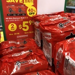 [QLD] Shin Ramyun Noodles 2x Packs for $5.99 @ Hanaro Mart (Toowong, Garden City & Carindale)