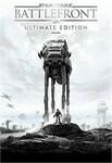 [XB1] STAR WARS Battlefront Ult. Ed. $7.48/Battlefield 4 Premium Edition $12.48 - Microsoft Store