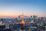 Win a Trip for Two to Tokyo (Ex-Sydney) Worth $12,300 or 1 of 5 Bottles of Sake from Signature Publishing