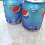 Free Pepsi Next 250ml @ Westfield Garden City (Mt Gravatt, QLD)