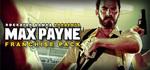 [Nuuvem] Max Payne Franchise Pack 80% off - $6 US