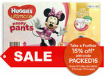 Huggies Nappy Pants Ultimate 80 Pack Size 5 $25.46 + Delivery (Free with eBay Plus) @ 247deals eBay