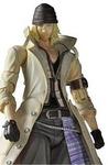Final Fantasy XIII Play Arts Snow - MightyApe @ $22 + $4.90