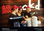 FREE Chinese Food at Wok'd in Knoxfield, VIC