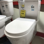 [NSW] Caroma Sahara Essence Wall Faced Close Coupled Toilet Suite - Now $115 (Was $499) @ Bunnings (Rockdale)
