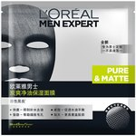 L'Oréal Men Expert Charcoal Moisturising Peel Mask 5 Pack $3.79 US (~$5.28 AU) Delivered @ Joybuy
