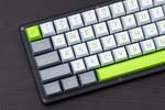 Win a Nightfox Mechanical Keyboard & Maxkey Lime Keycaps from Kono Store
