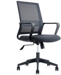 Atacama Mesh Back Task Chair $165 (Was $199) Delivered @ FDB Office Furniture