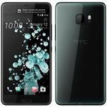 HTC U Ultra 64GB in Black, Blue, Pink, White $348 Delivered (HK) @ amaysim eBay