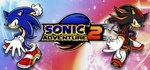 (PC) Steam - Sonic Adventures 2 / Lego Harry Potter / LOTR: War in the North / Mass Effect 2 + more - $ 1.28 / 3.85 / 2.56 / 2.56 - HRK