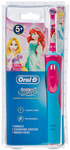 $15 Oral-B Stages Power Kids Electric Toothbrush @ The Reject Shop (Instore Only)