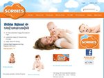 Free Mega Box of Sorbies Nappies, or a Mega Box of Sorbies- WITH Purchase of 3 Boxes (Worth $50)