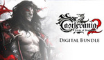 [PC] Steam - Castlevania Lords of Shadow 2 Digital Ed. $1.91 AUD (was $42.33 AUD) - GreenManGaming