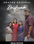 [SUBS, Prime] Drishyam 2 (in Malayalam with Subtitles) Added to Amazon Prime Video