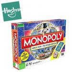 Free Shipping for New Here & Now Monopoly World Edition (A$42.90) - Exclusive to Ozbargain
