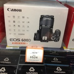 Canon 600D Single Lens Kit $471.6 (after 10% OFF) BigW