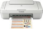 Canon MG2560 Pixma Printer $19 The Good Guys Click & Collect