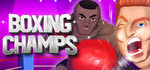 [PC] Boxing Champs Game (30% off) $15.05 @ Steam