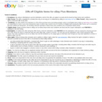 [eBay Plus] 15% off Eligible Items ($120 Min Spend, $200 Max Discount) @ eBay