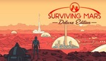 [PC, Steam] Free: Surviving Mars @ Humble Bundle
