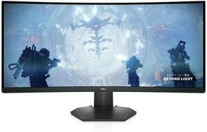 Dell 34 Curved Gaming Monitor – S3422DWG $549 | Inspiron 15 2-in-1 Laptop $1124.55 Delivered @ Dell