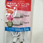 USB Type-C to USB Type-C Cable 1m 2.4a, $2.80 @ Daiso