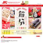 [VIC] Kikkoman Soy Milk 1L Banana or Black Tea with Free Bottle $1.98 Each + Delivery/C&C @ JFC Online