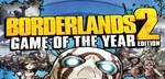 Borderlands 2 Game of the Year Edition $12.20