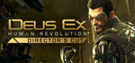 Deus Ex Human Revolution: Director's Cut (all DLC) for USD $4.99 (PC, Steam)