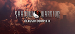 Free Shadow Warrior: Classic Complete on PC (Was $5.99) from GOG