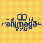 Win 2 Weekend Tickets for Animaga 2018 from Animaga