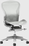 New Aeron Remastered Size B, Mineral Frame, Satin Mineral Base, without ARMS from Living Edge - Now $995 ($400 off +/-)