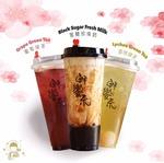 [VIC] Free Black Sugar Fresh Milk, Lychee or Grape Green Tea, Today (29/1) from 5PM @ Gotcha Fresh Tea (Melbourne)
