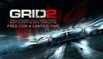 [Steam Key] GRID 2 + DLC - Free for Humble Bundle Newsletter Subscribers