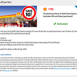 Flybuys/Coles Express: Save from $0.10/L on Every Petrol Purchase (Excluding LPG and Diesel) @ Coles Express