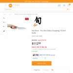 Kai-Shun - Pro Sho Deba Chopping 16.5cm Knife $112.50 @ Mega Boutique