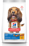 Hills Science Diet Adult Oral Care Dry Dog Food (12kg) $88.20 Delivered ($83.80 Auto Delivery) @ Pet Circle