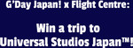 Win a Trip to Universal Studios Japan Worth $4,000 or 1 of 5 Day Passes from G'Day Japan