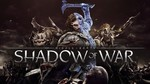 [PC] Steam - Middle Earth: Shadow of War - $20.39 AUD at Fanatical