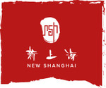 [VIC, NSW, QLD] Free Xiao Long Bao Dumplings with $20 Purchase at New Shanghai