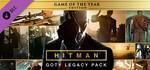 [PC] Hitman (2016) GOTY Legacy Pack (DLC for Hitman 2) $8.98 @ Steam