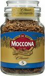 Moccona Classic Freeze Dried Decaffeinated 100g - $5 (Normally $12.50) + Delivery ($0 with Prime/ $39 Spend) @ Amazon AU