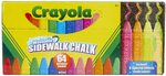 CRAYOLA 64pct Washable Sidewalk Chalk Includes Glitter & Neon $9.99 + Delivery ($0 with Prime/ $39 Spend) @ Amazon AU