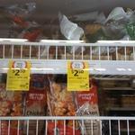 Hong Kong Dim Sum Kitchen Siu Mai/Pork & Chive Dumplings 200g $2.50 @ Coles
